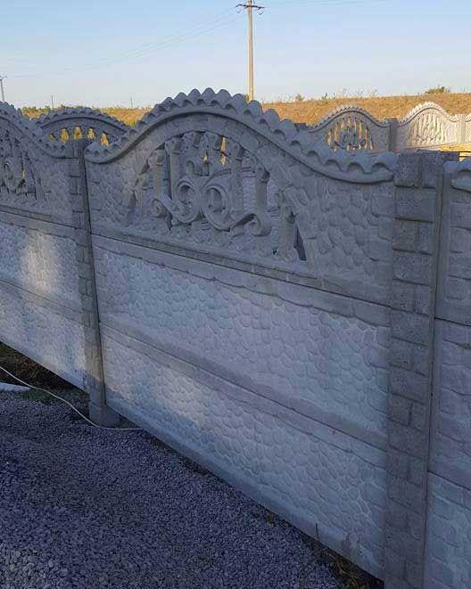 Gard Beton Tracic 1 - 1,70 m, Transport Gratuit