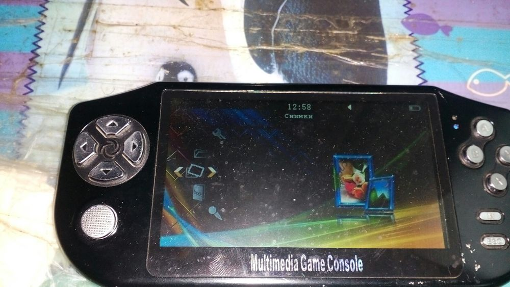 Multimedia Game Console с много ретро игри