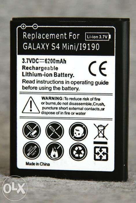Аккумуляторы большой емкости 6200mAh