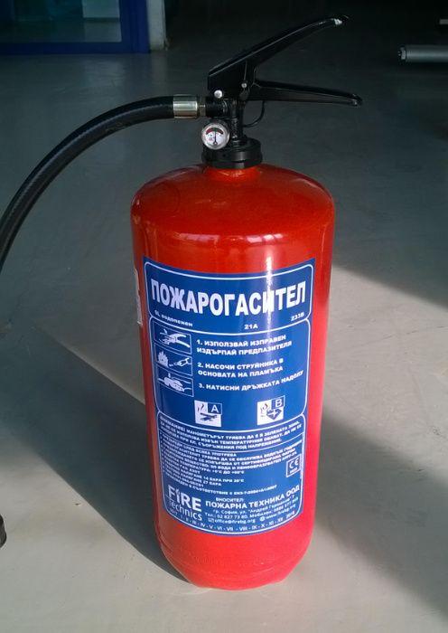 Пожарогасител водопенен - 9 l.