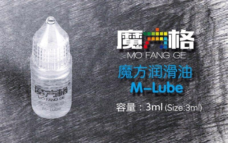 Смазка MoFangGe M-Lube (3ml) для кубика рубика, кубиков