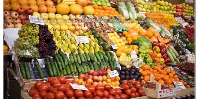 Овощной павильон