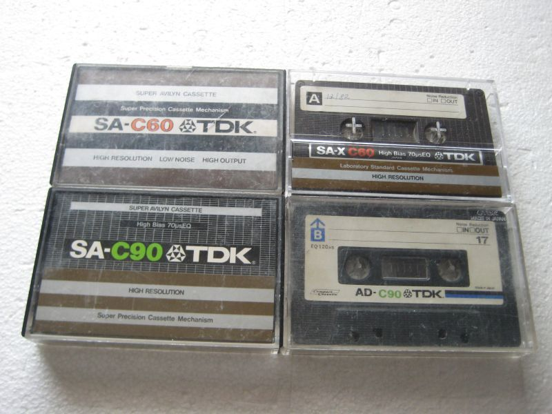 Аудио касетки - 14 бр.