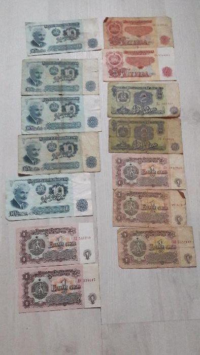 Стари банкноти от 2лв.бр.