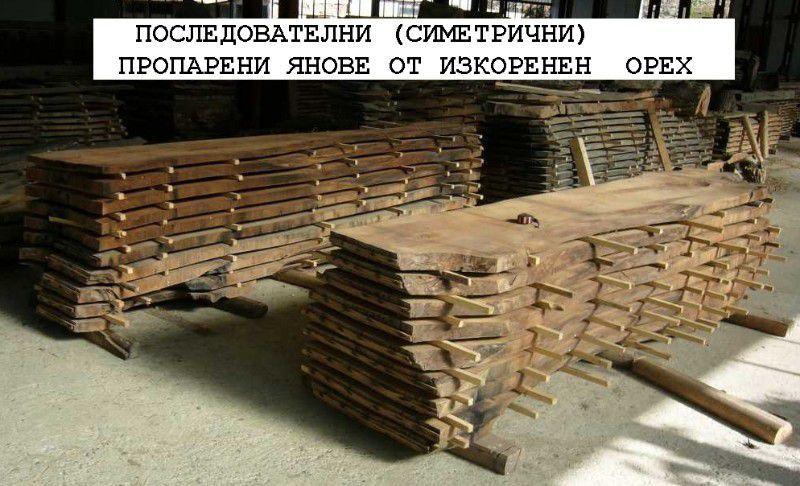 Сух дървен материал от орех, круша и слива - пропарени талпи и дъски