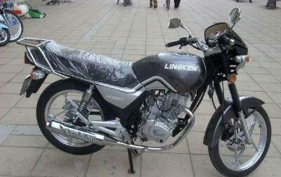 Moto lingkene Viana - imagem 1