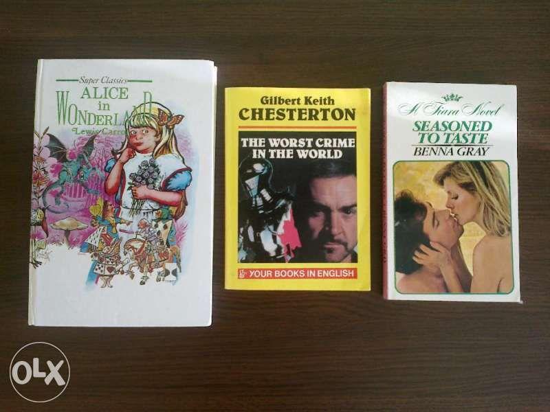 Художествена литература на английски език