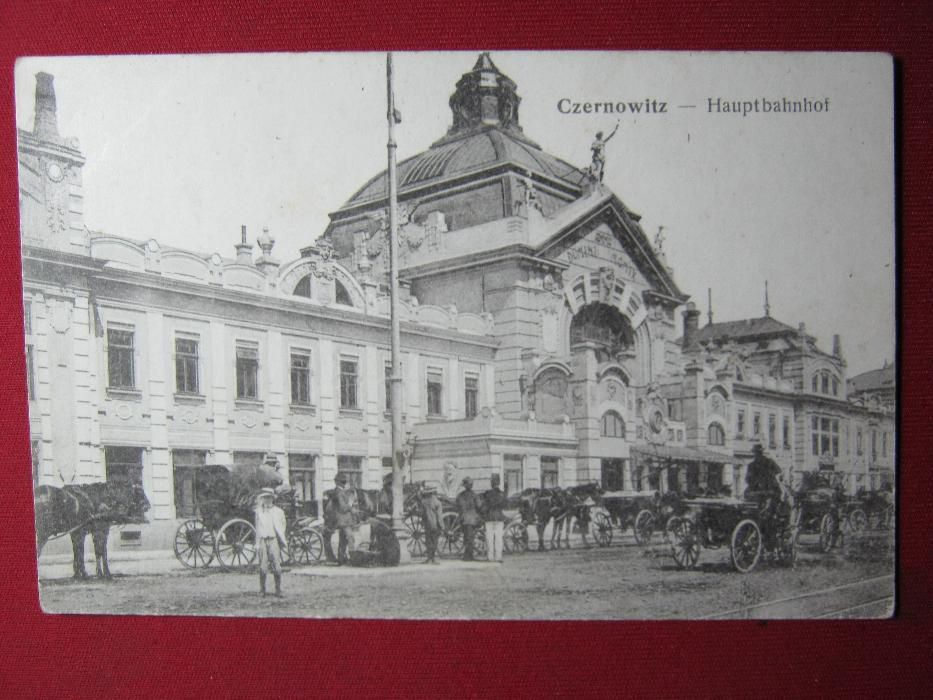 Ilustrata veche, Cernauti,Cernovitz,1909.