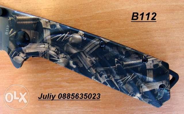 Сгъваем нож Мilitary B112
