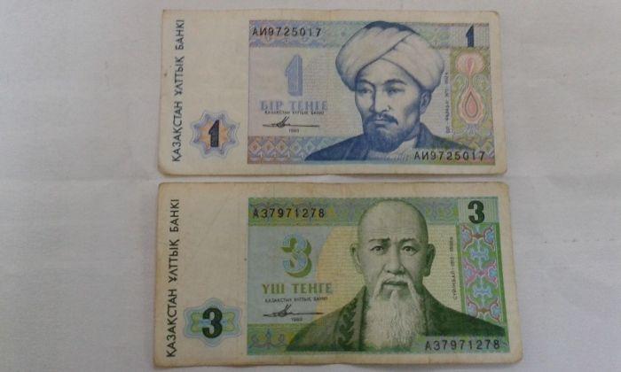 купюры Казахстана