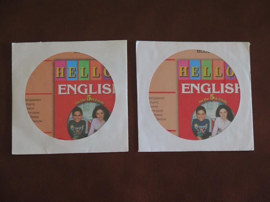 Дискове по английски език 1 и 2 част за 5 клас