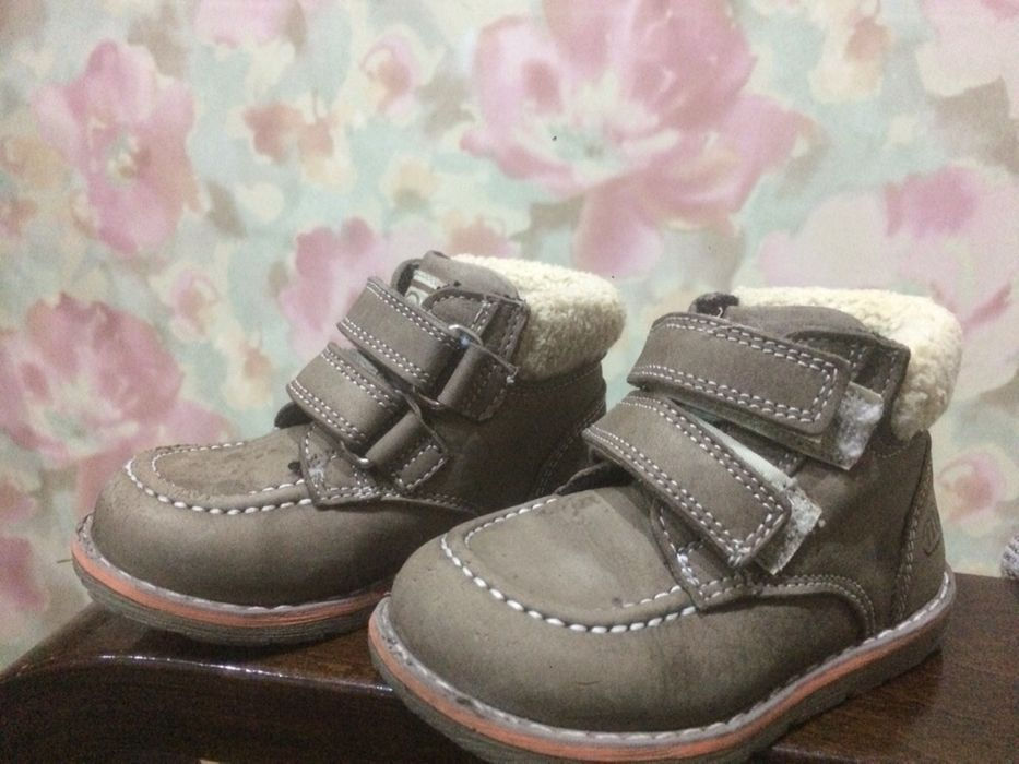 Ботинки турецкие