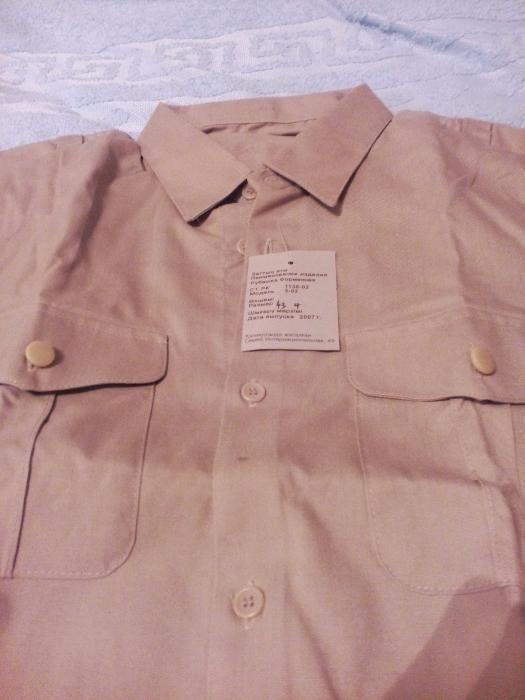 Рубашка военная, зелено- коричневого цвета, новая,