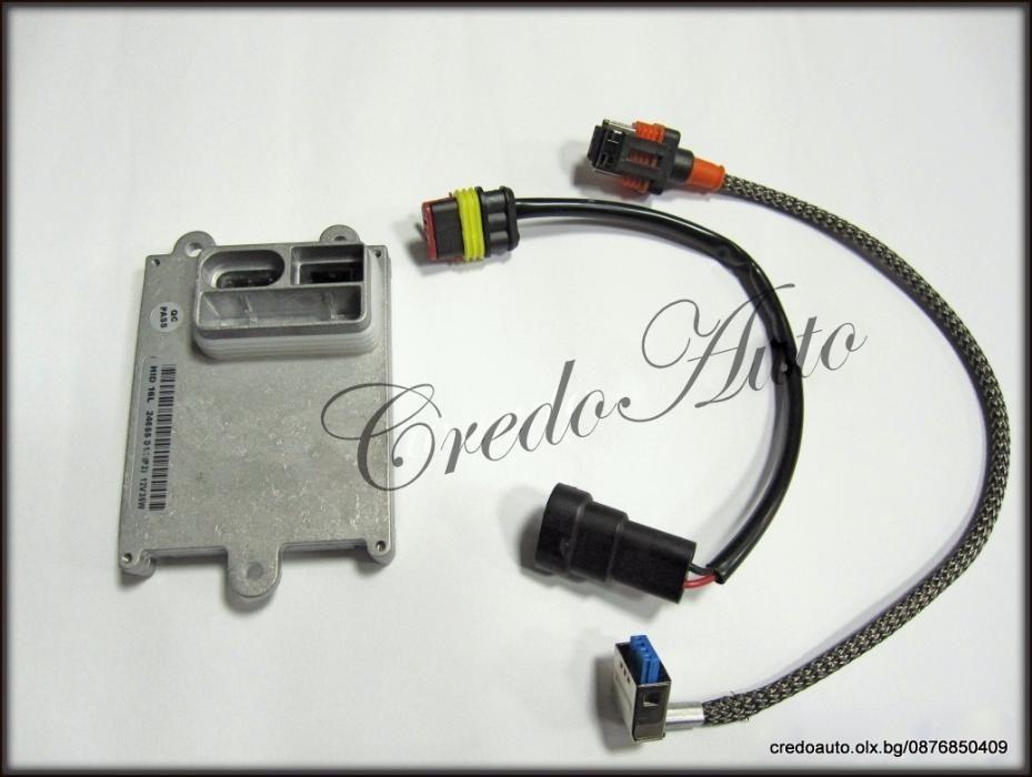 Slim Баласт D1S-D1R/D2S-D2R/D3S-D3R/D4S-D4R AC/35W CANBUS Super HID