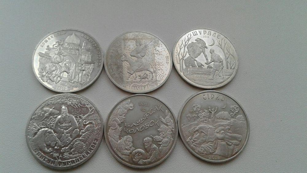 Продам памятные монеты КЗ