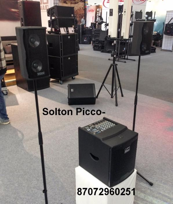 95 продам комплект активной акустики со встроенным пультом (аренда