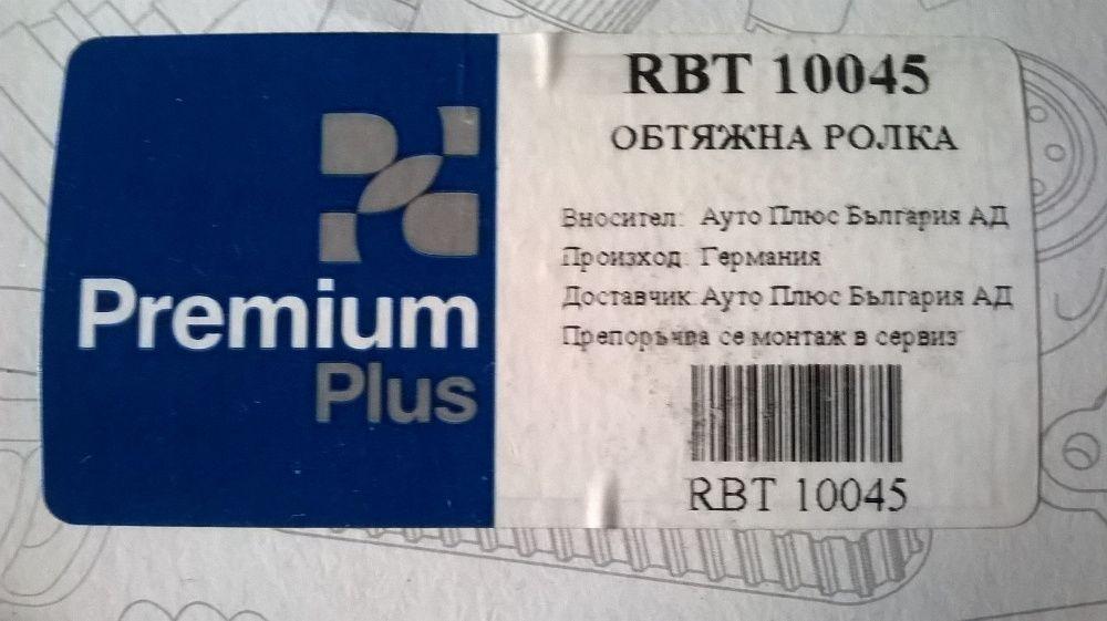ролка за ангренажен ремък за Ауди 80- RBT 10045