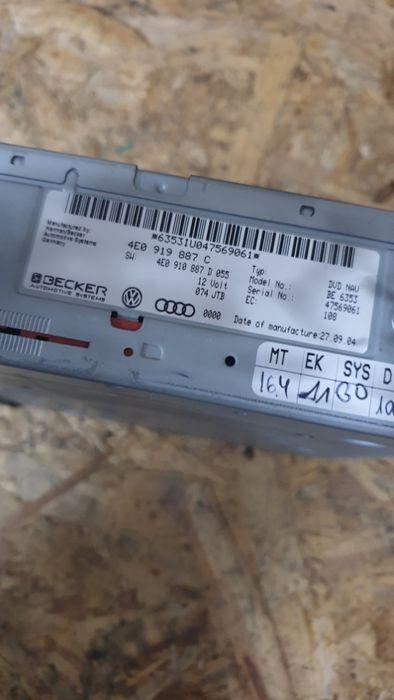 Modul navigatie Audi A8 cod 4E0919887C