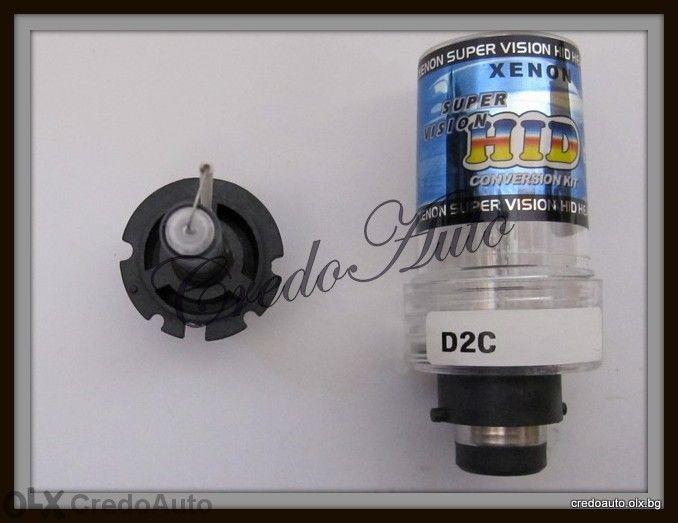 Комплект D2C D2S/D2R крушки за оригинален ксенон 4.300k,5к,6к