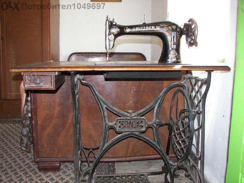 Шевна машина Gritzner W - уникална старинна
