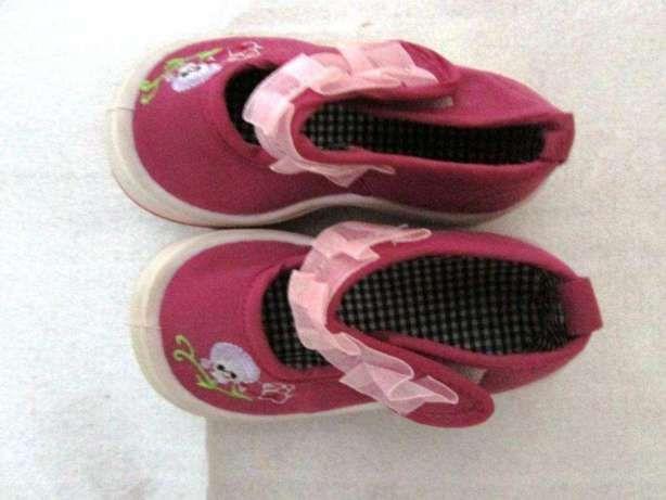 Pantofiori lila marimea 15(la interior 13,5cm),ramburs