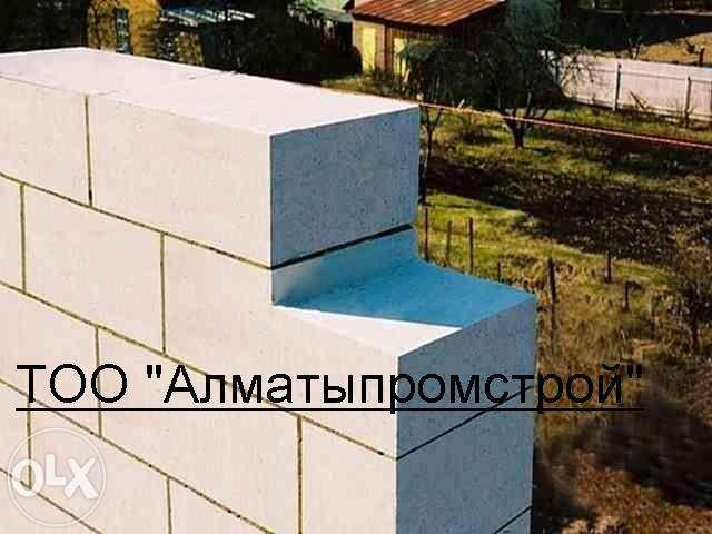 ПЕНОБЛОКИ (теплоблоки) твердые , с отличной геометрией