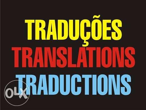 Traduções Profissionais