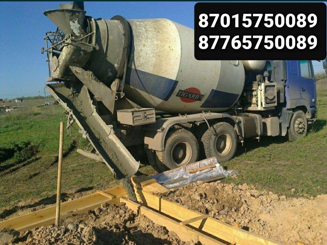 Инертные в бетоне бетон xf3