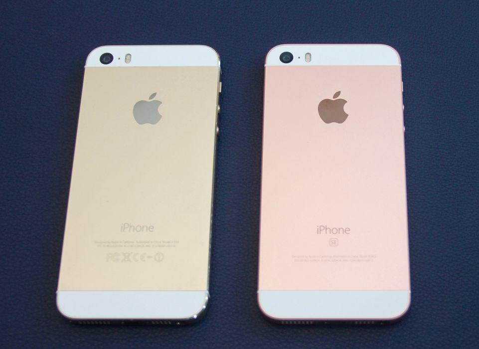 IPhone SE | 16GB 32GB !