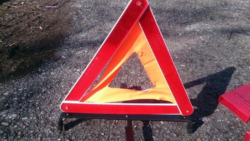 Обезопасителен Триъгълник