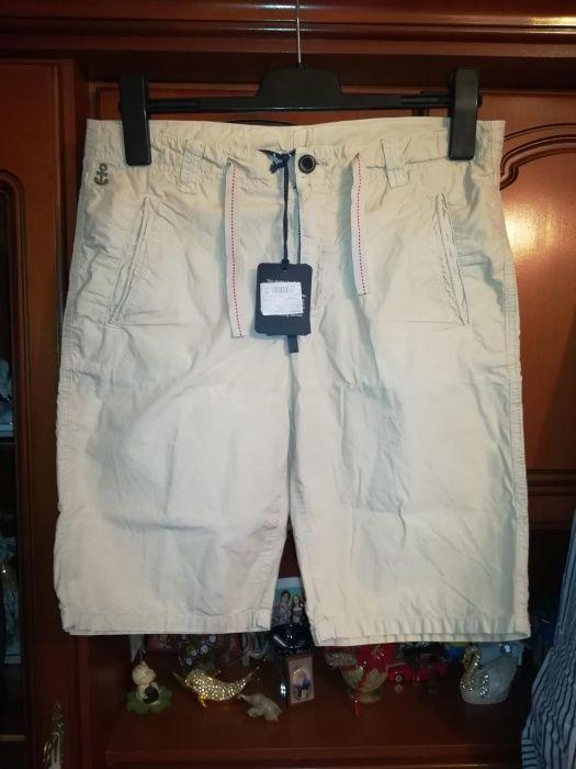 Pantaloni Scurti Aramata DiMare Italia Vara