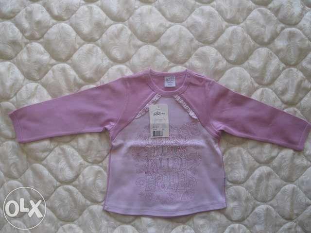 """Нова блузка """"Азис бебе"""""""