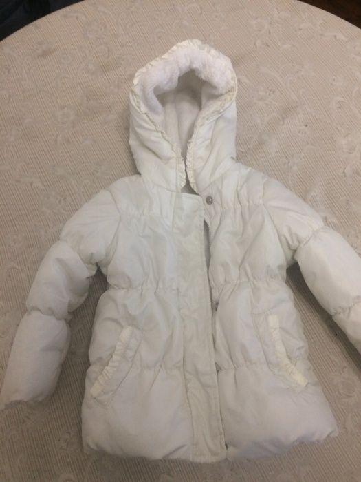 Красиви и топли якенца