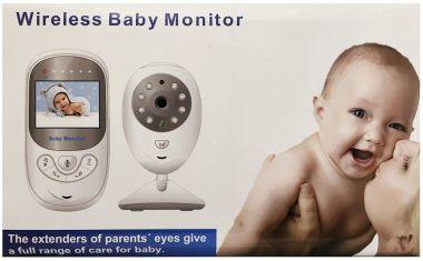 Sistem Monitorizare Video si Audio pentru bebe