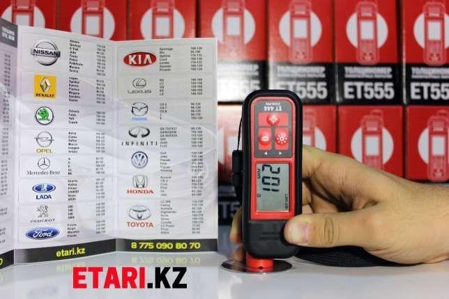 Толщиномер Etari ET-555 (Official Diler)