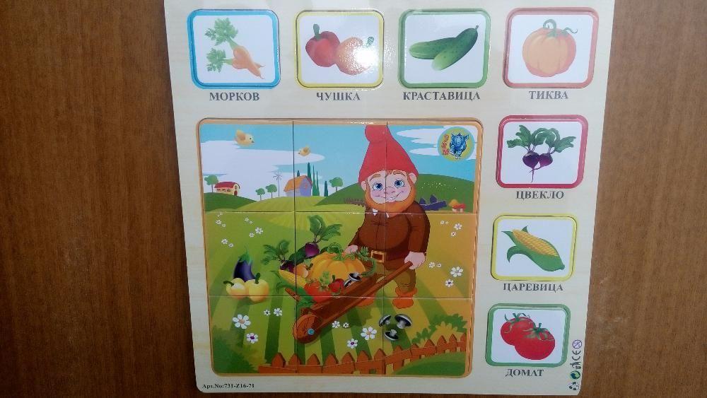 дървена дъска пъзел с зеленчуци и фермер на български език дървени игр
