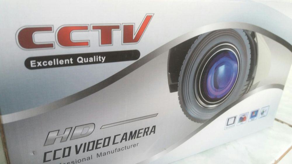 CCTV video hd