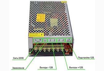 S240-12 блок питания на видео-наблюдение для светодиодов И есть другие