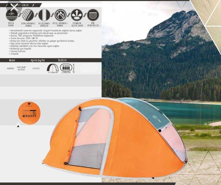 Палатка летняя 4 местная