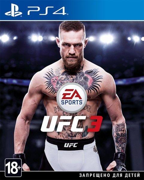 UFC 3 [PS4] магазин GAMEtop \ возможен обмен