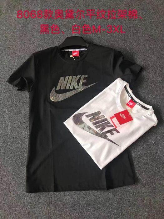 Camisetes Nike