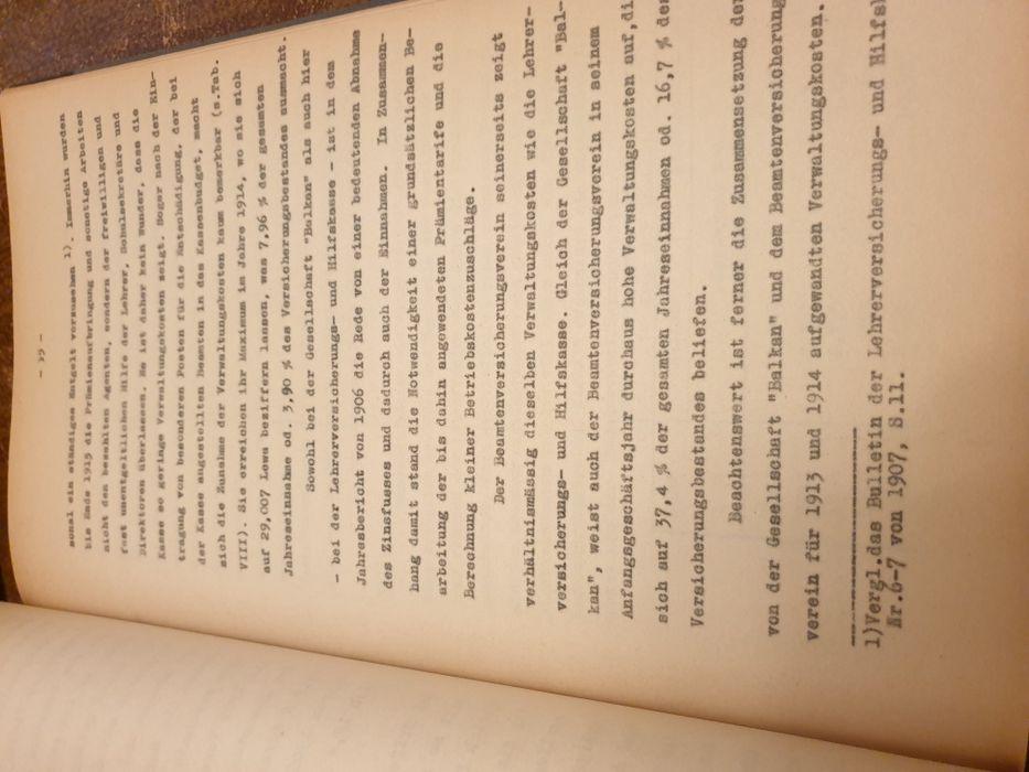 УНИКАЛНО РЯДКО- Докторска дисертация -1925та год.Лайпциг гр. Варна - image 6