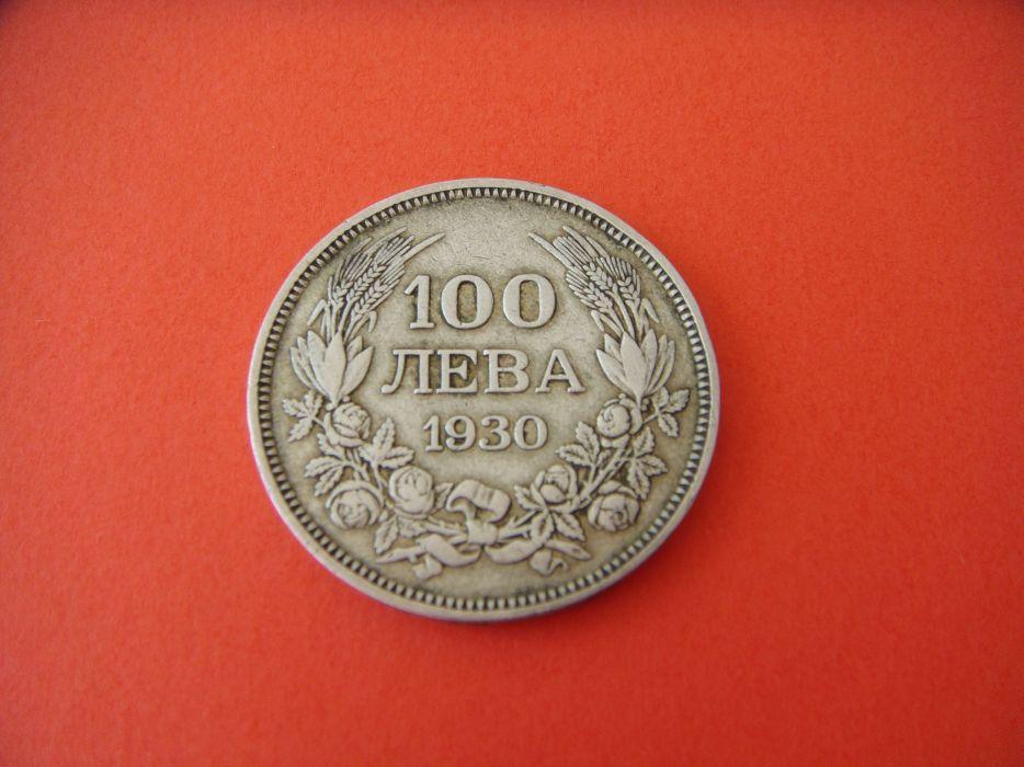 Българска Сребърна Монета 100 лева 1930 г.