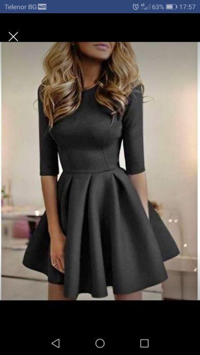 Вечерна рокля- 38лв
