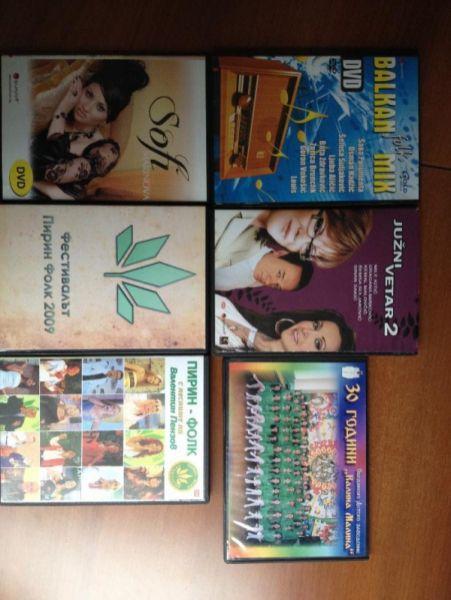 Концерти и музикални изпълнения на DVD диск