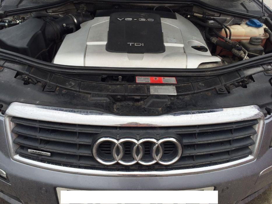 Radiator apa Audi A8 3.0 TDI ASB