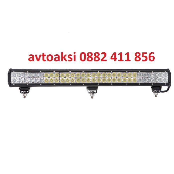 LED Bar/Лед бар с 60 мощни диода 180w- 12/24v