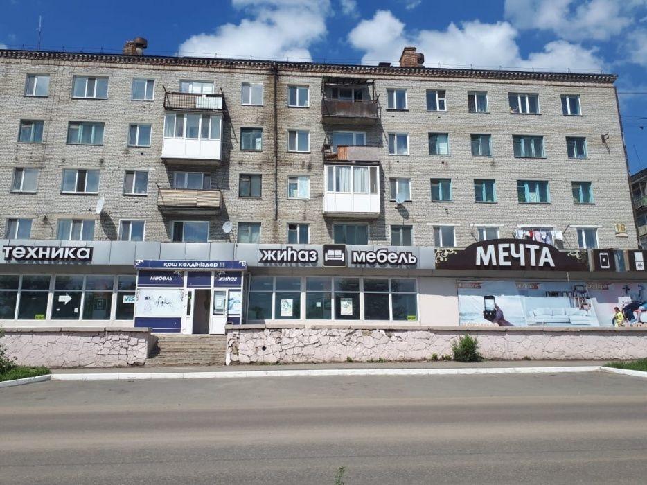 Срочно Продам здание 725 кв.м