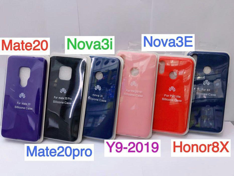 Capas silicone Y9_2019, Honor8x, Nova3i, Nova3E. Disponível