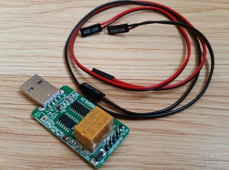 Флашка за рестартиране / Hardware WatchDog USB